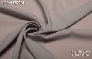 Ткань плательный креп шифон цвет серый