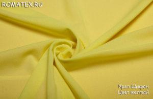 Ткань плательный креп шифон цвет жёлтый