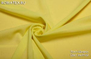 Ткань креп шифон цвет жёлтый