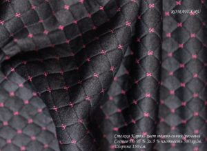Ткань курточная стежка король цвет темно-синий с розовым
