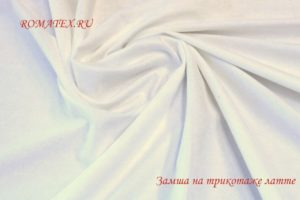 Ткань для одежды искусственная замша на трикотаже латте