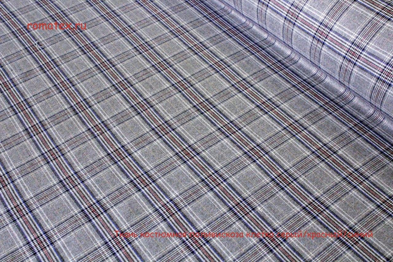 Ткань ткань костюмная клетка цвет серый/синий/красный