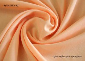 Ткань креп шифон цвет персиковый