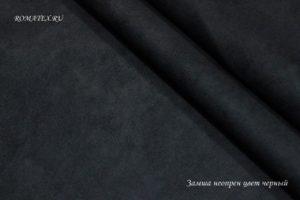 Ткань для одежды искусственная замша на водолазе чёрный