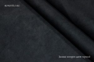 Автомобильная ткань замша на водолазе чёрный