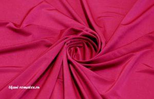 Ткань для купальника масло кристалл цвет малиновый