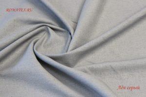 Ткань лен серый