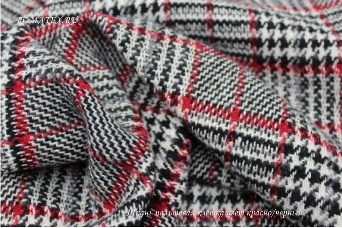 Ткань пальтовая клетка цвет красно-чёрный