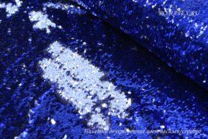Ткань пайетки двухсторонние цвет васильковый/серебро