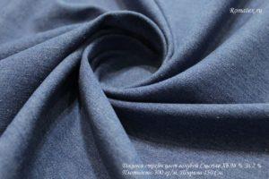 Ткань джинса стрейч цвет голубой