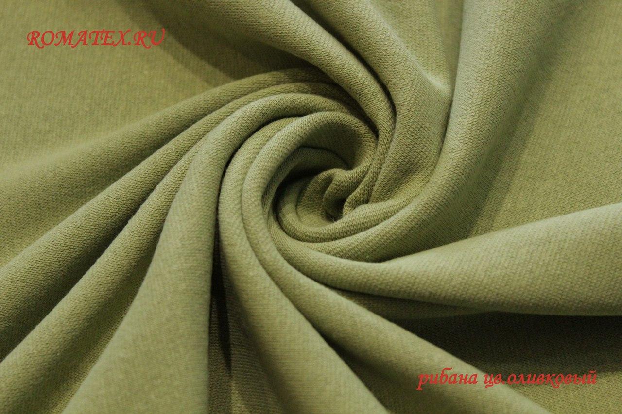 Ткань рибана цвет оливковый