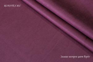 Ткань замша на водолазе цвет бордовый