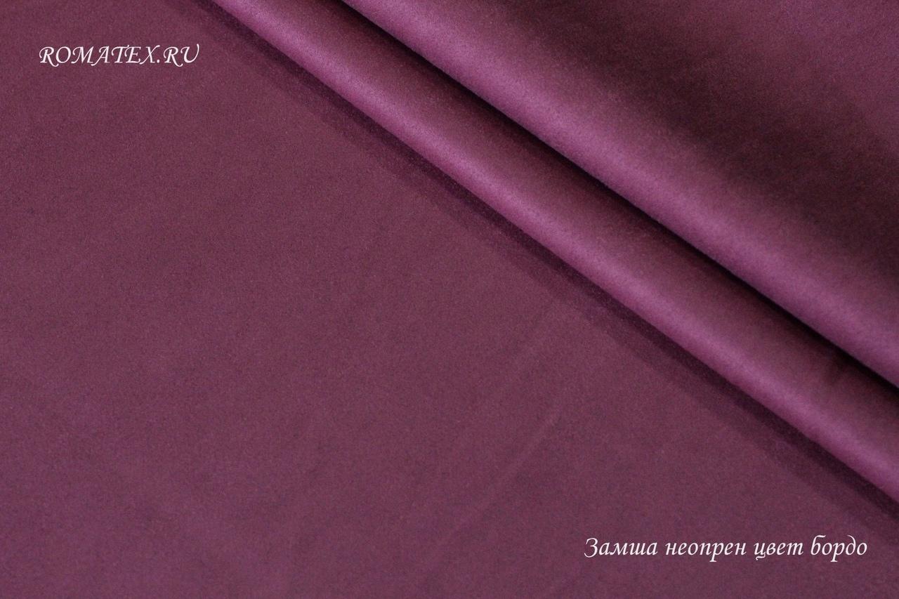 Ткань замша на водолазе бордовый