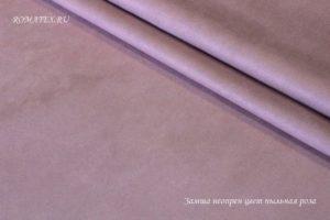 Ткань замша на водолазе пыльная роза