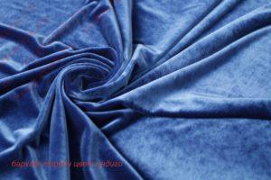 Ткань бархат стрейч цвет индиго