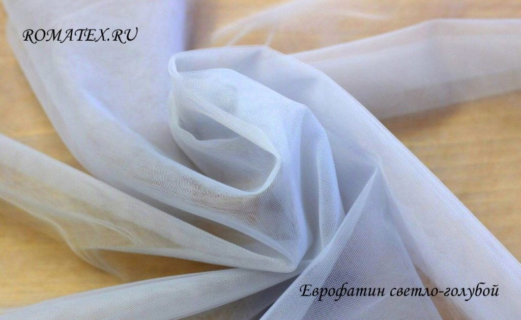Ткань еврофатин цвет светло-голубой