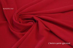 Ткань стейси цвет красный