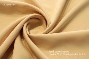 Ткань барби цвет бежевый
