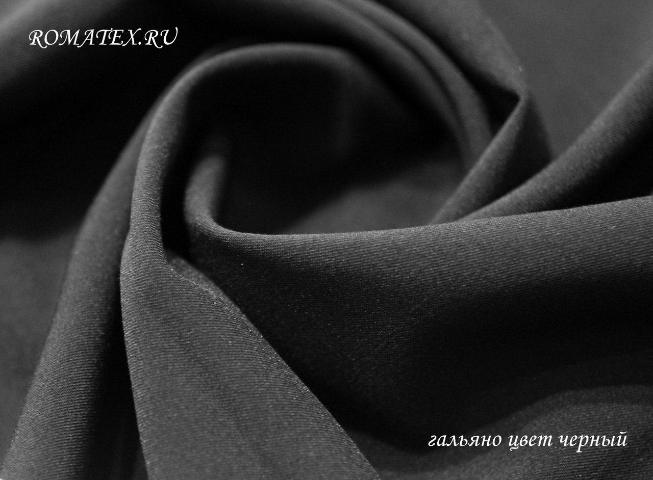 Ткань ткань костюмная гальяно цвет черный