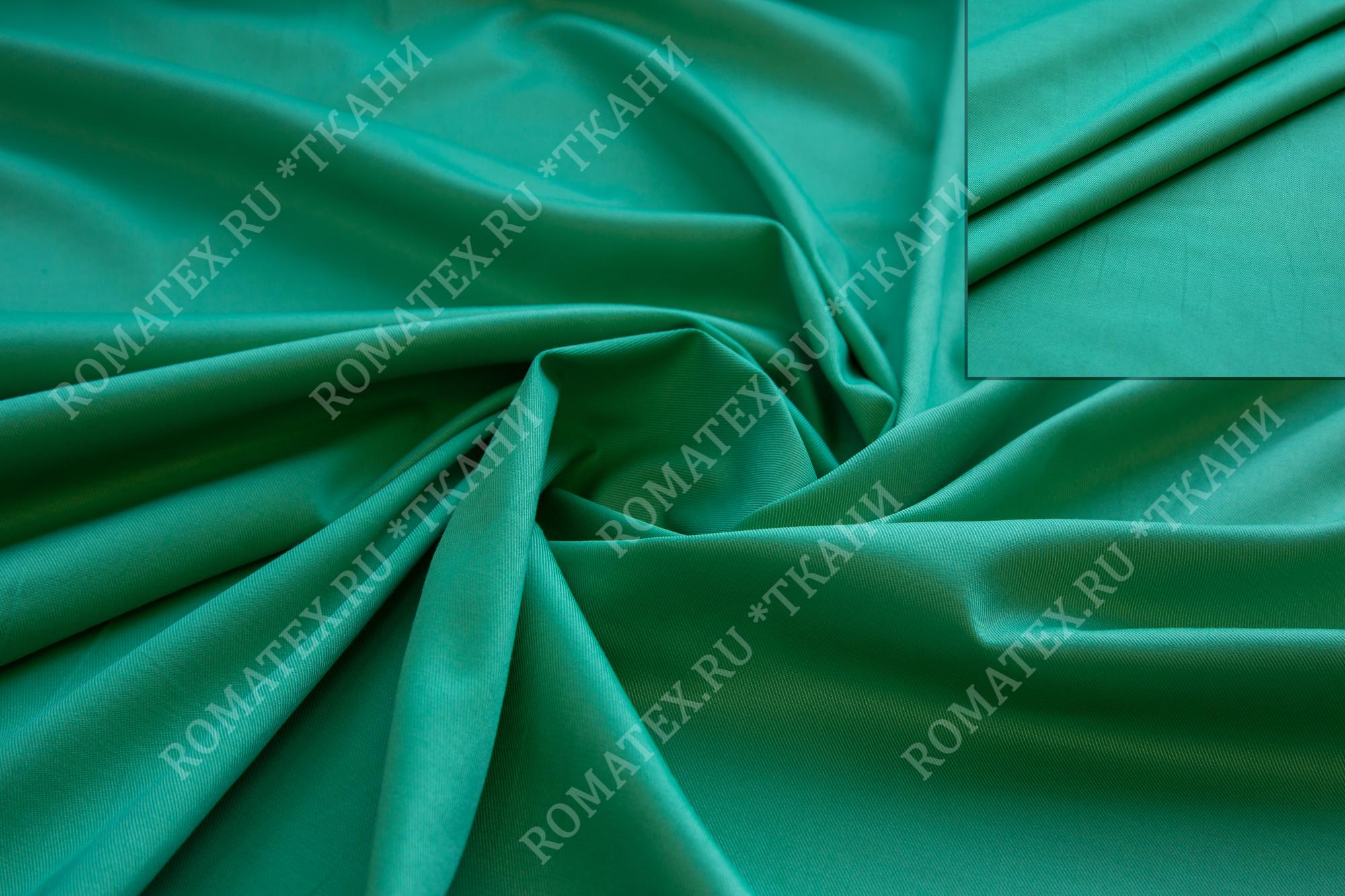 Ткань эрика цвет мятный