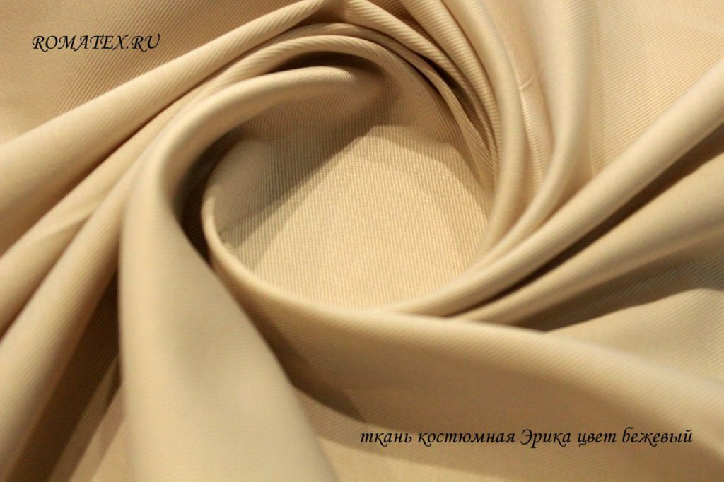 Ткань эрика цвет бежевый