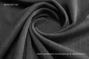 Ткань поливискоза цвет чёрный