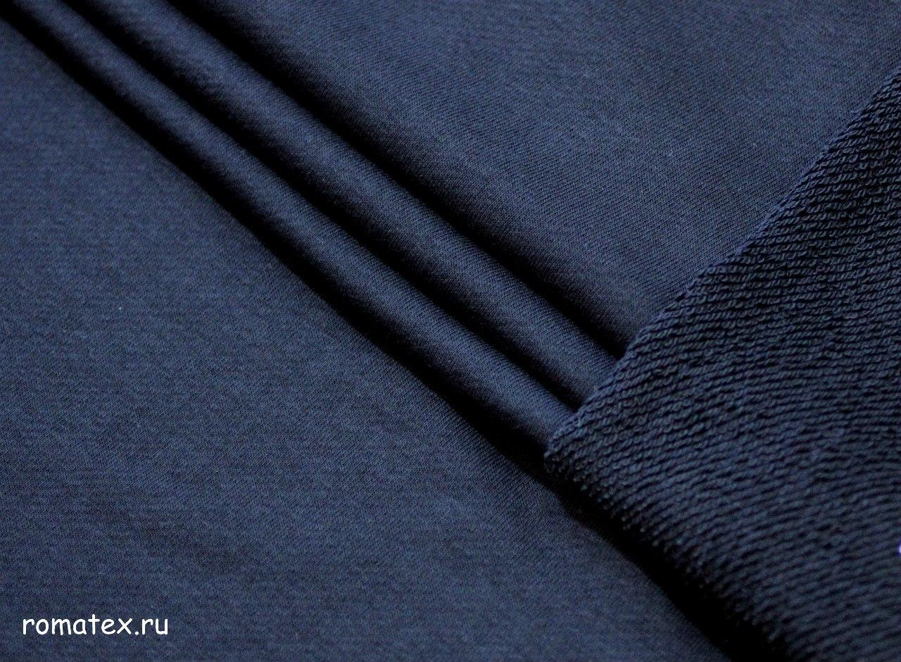 Ткань футер 3-х нитка петля цвет тёмно-синий