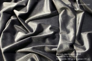 Ткань бархат стрейч цвет серый