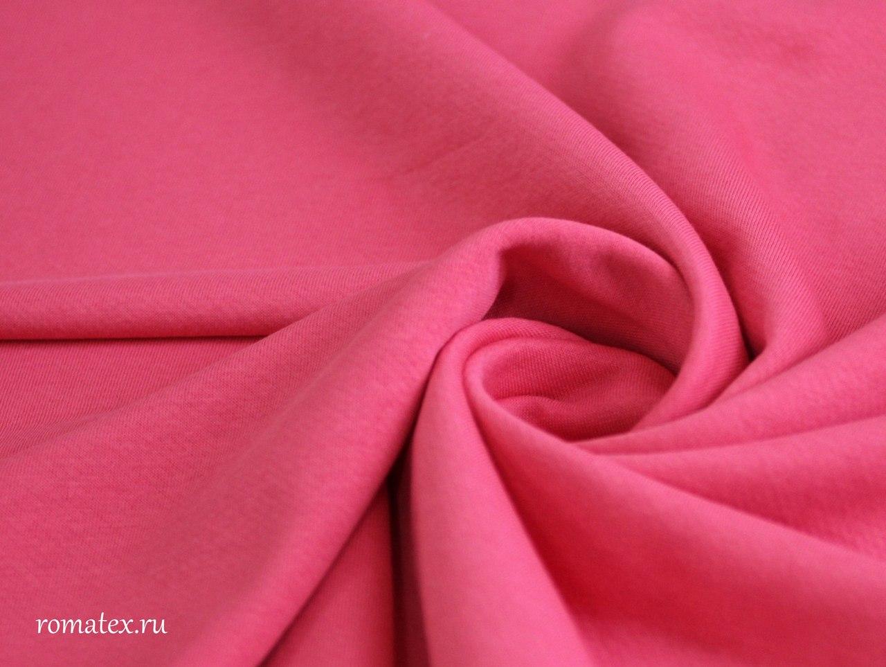 Ткань футер 3-х нитка петля цвет коралловый качество пенье
