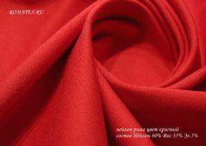 Ткань нейлон рома красный