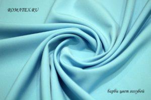 Ткань барби цвет голубой