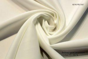 Ткань водолаз цвет молочный