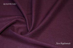 Ткань костюмная однотонная лен цвет бордовый