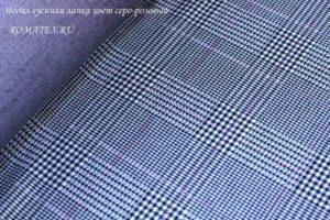 Ткань модал гусиная лапка цвет серый/розовый