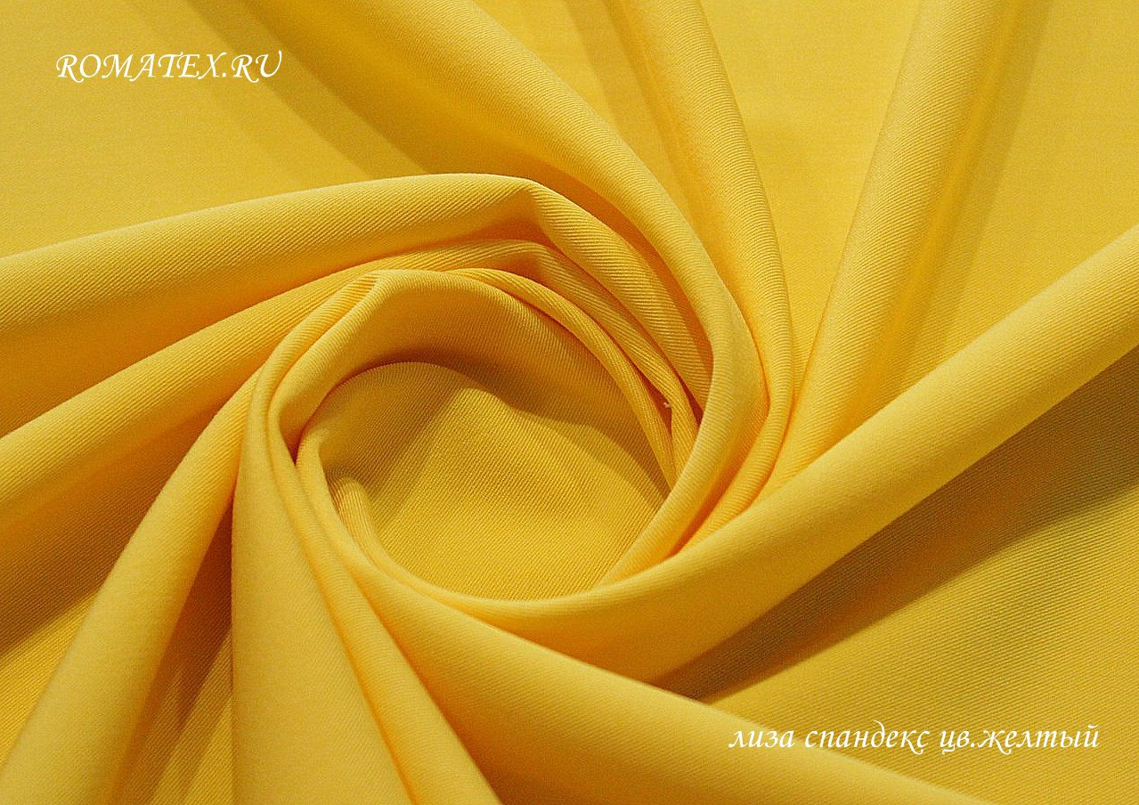 Ткань лиза спандекс цвет жёлтый