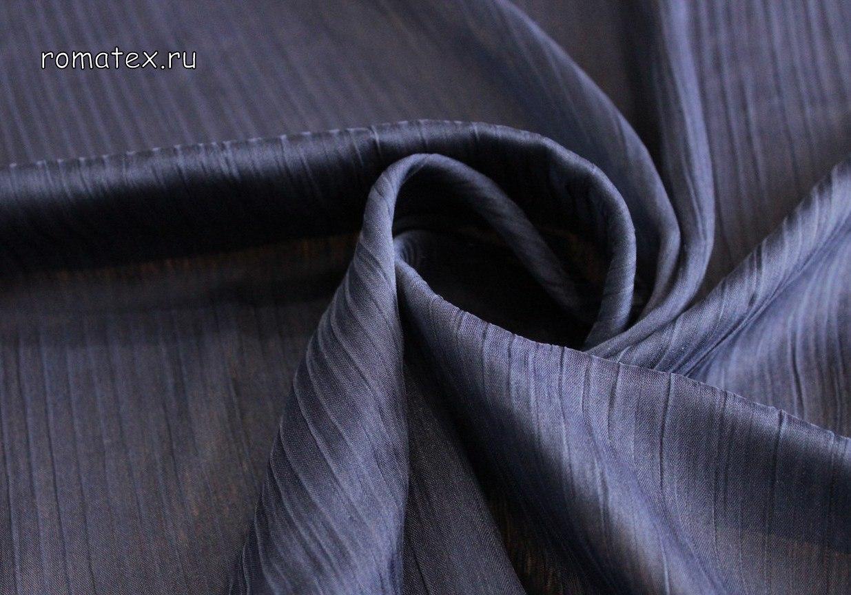Шелк плиссе темно-синий