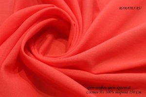 Ткань плательный креп шифон цвет алый