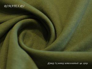 Ткань футер 3-х нитка петля цвет хаки