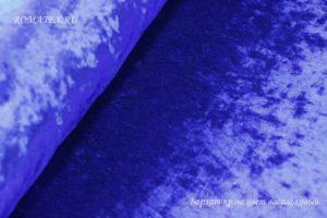 Ткань обивочная для дивана бархат стрейч цвет васильковый