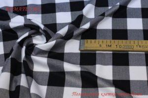 Ткань для купальника поливискоза клетка цвет черно-белый