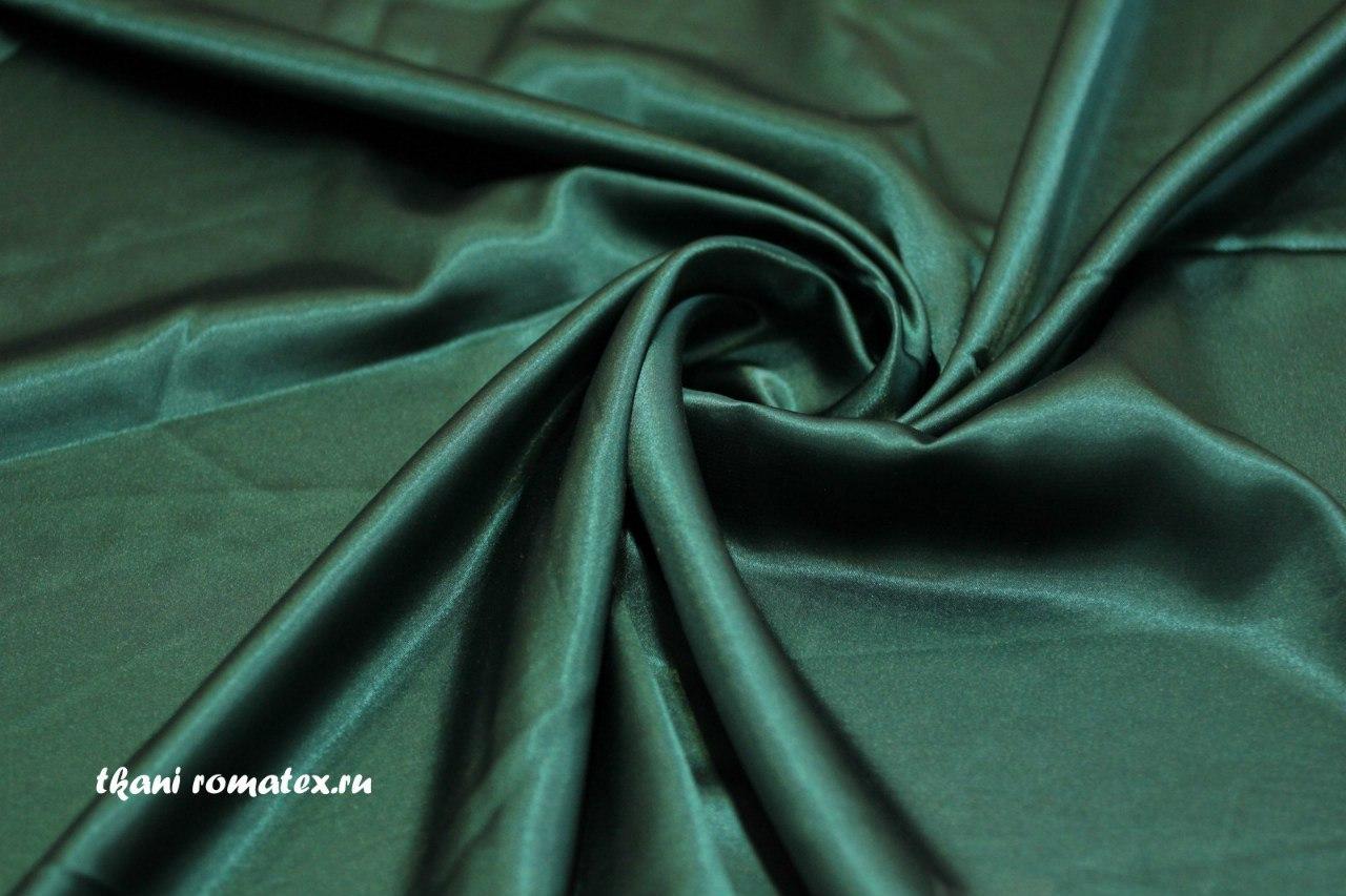 Ткань атлас стрейч цвет темно изумрудный