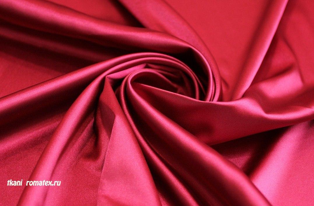 Ткань атлас стрейч цвет красный