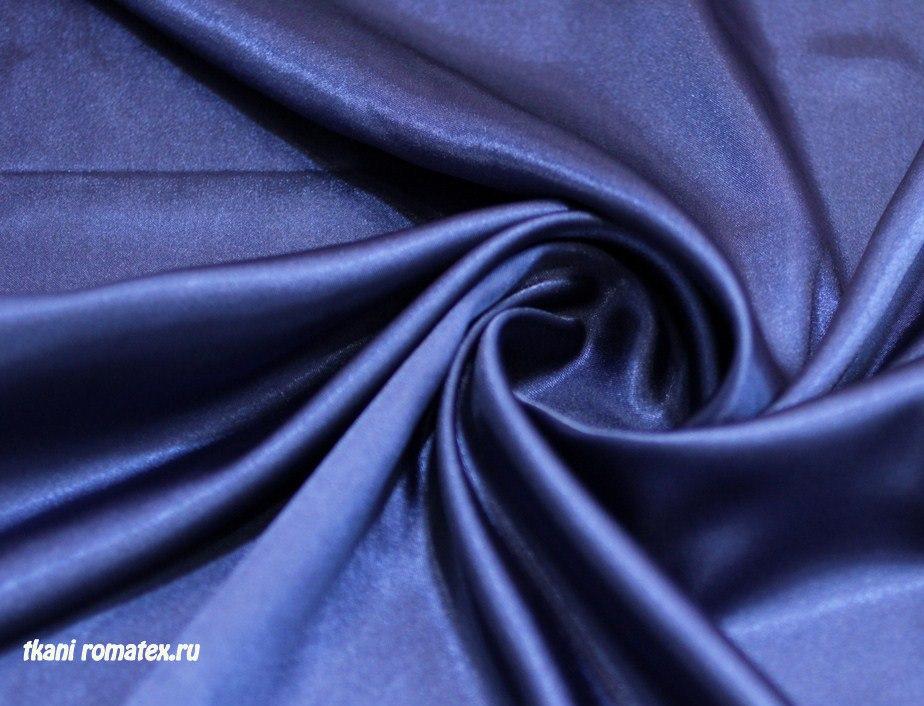 Ткань атлас стрейч цвет электра