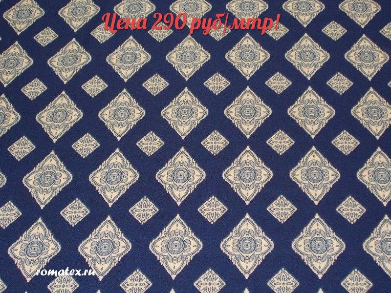 Атлас шелк Prt цвет синий (ромб-волна)