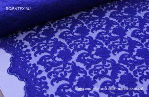 Ткань кружево на сетке натали цвет василек с фистонами с двух сторон