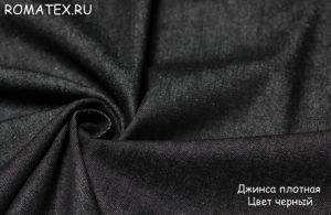 Ткань плотный джинс цвет черный