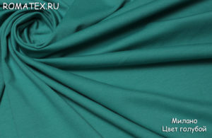 Ткань new милано цвет голубой