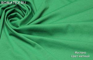 Ткань new милано цвет мятный