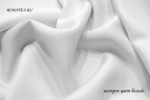 Ткань для масок неопрен цвет белый