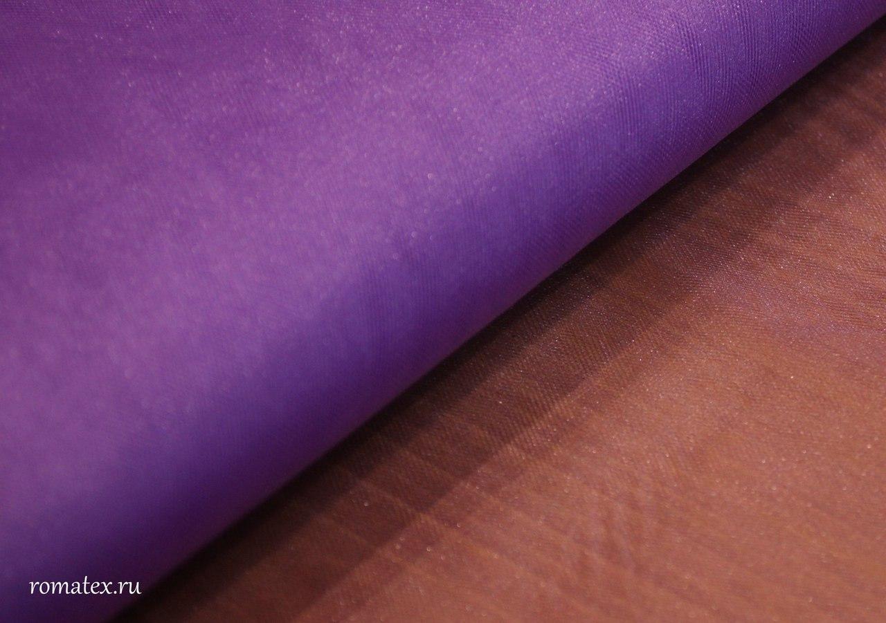 Ткань сетка металлик цвет фиолетовый